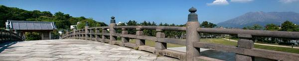 石橋記念公園 image