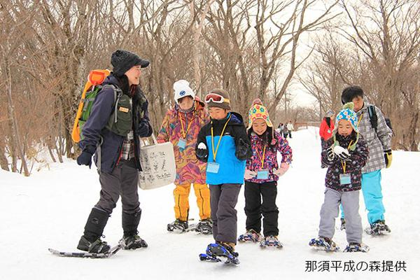 日光国立公園那須平成の森フィールドセンター image