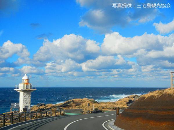 三宅島 image