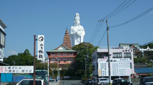 成田山 久留米分院 image