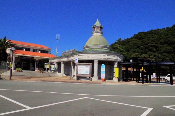 道の駅 宍喰温泉 image