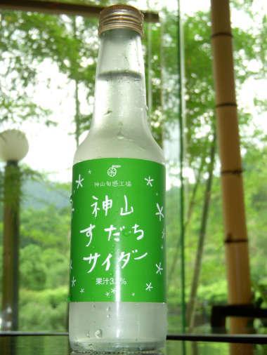 道の駅 温泉の里神山 image