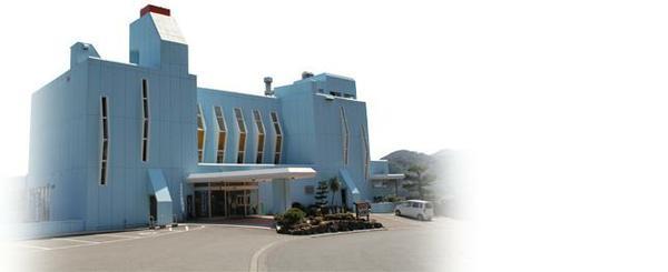 えびす洞温泉 ホテル白い燈台 image