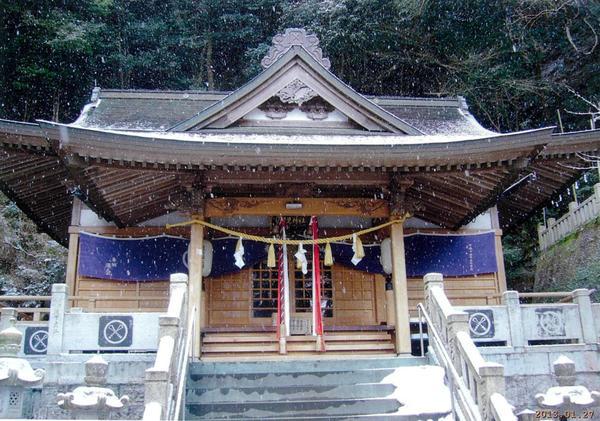 賢見神社 image