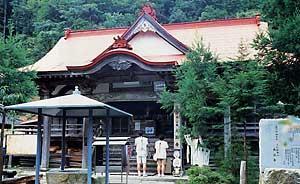 20th Temple of Shikoku Bekkaku 20 temples Pilgrimage and So-Okunoin of 88 sacred places on the Shikoku Pilgrimage, Otakiji Temple image