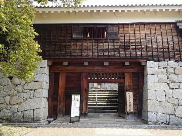 松山城二之丸史跡庭園 image