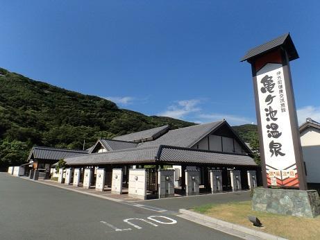 亀ヶ池温泉 image