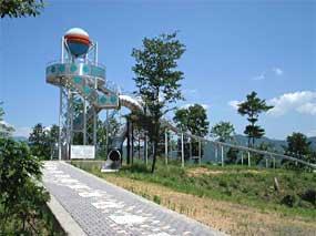 鬼北総合公園 image