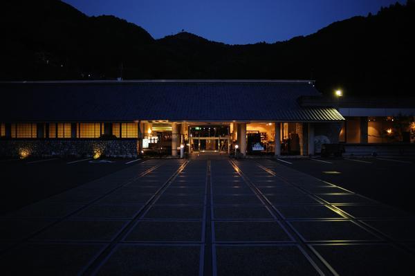 Roadside Station Tosa Japanese Paper Industrial Art Village image