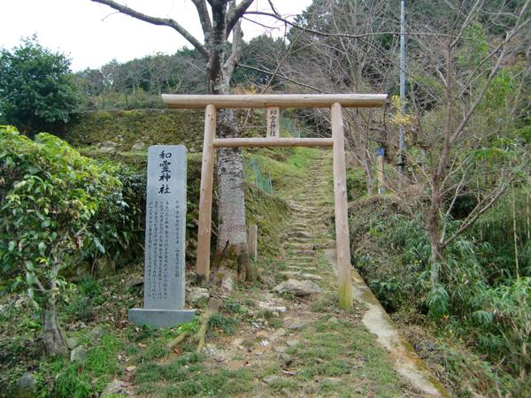 和霊神社 image