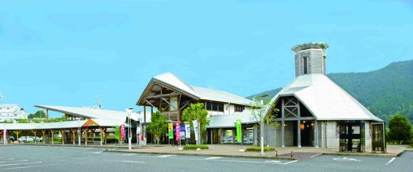 Roadside Station Aguri Kubo River image