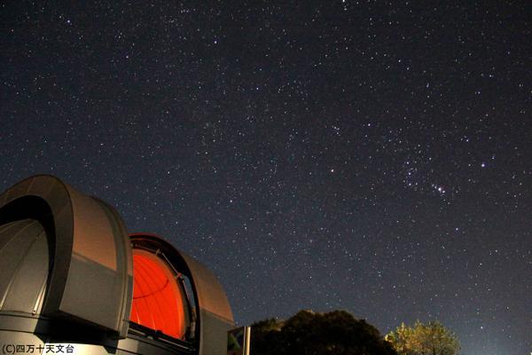 四万十市天体観測施設 四万十天文台 image