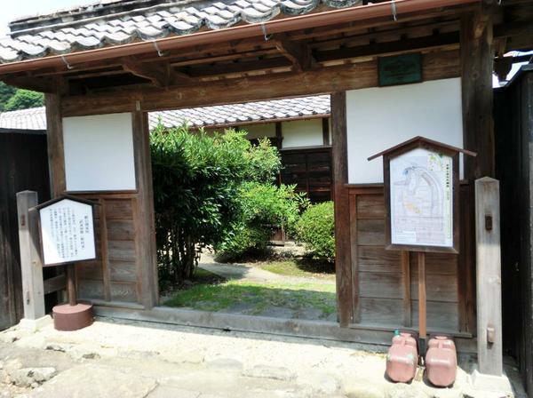 野村家 image