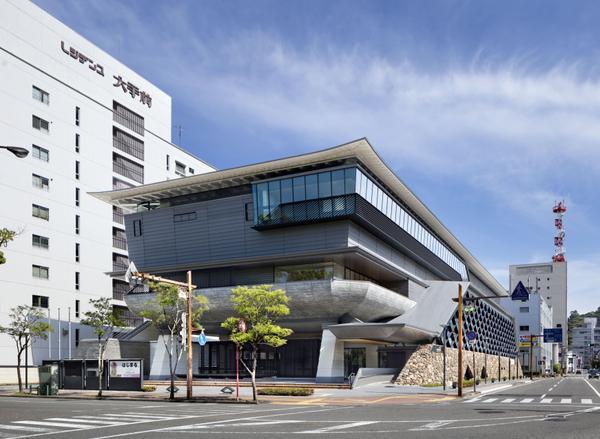 高知県立高知城歴史博物館 image