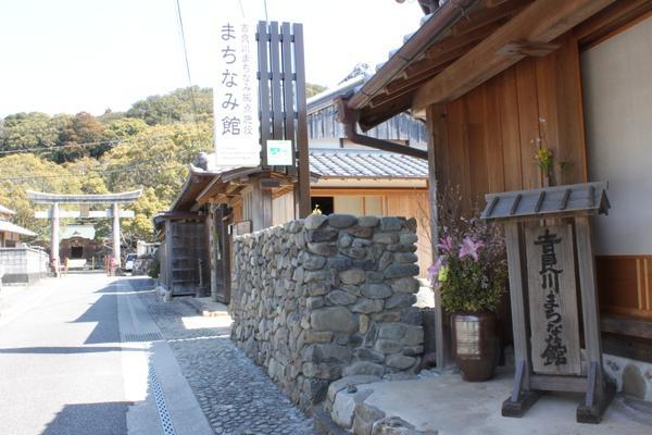 吉良川城镇街景 image