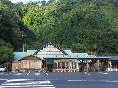 Roadside Station Fusegasaka image