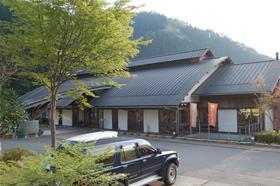Roadside Station Yusuhara image