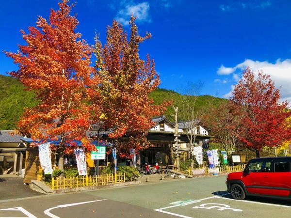Roadside Station Tosa Sameura image
