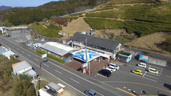 Roadside Station Otsuki image