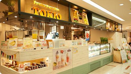 TOKIO イムズ店 image