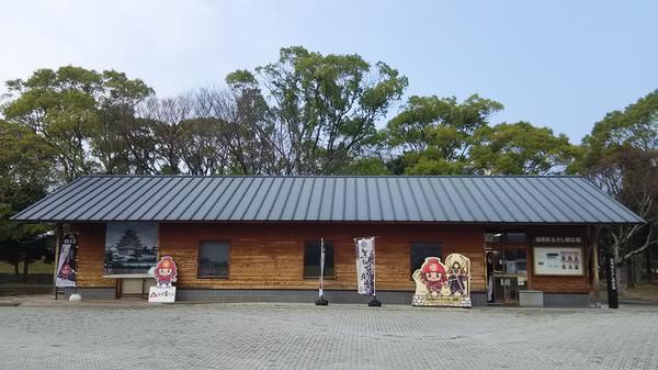 福岡城むかし探訪館 image