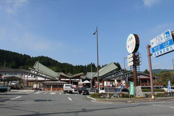 道の駅 小石原 image