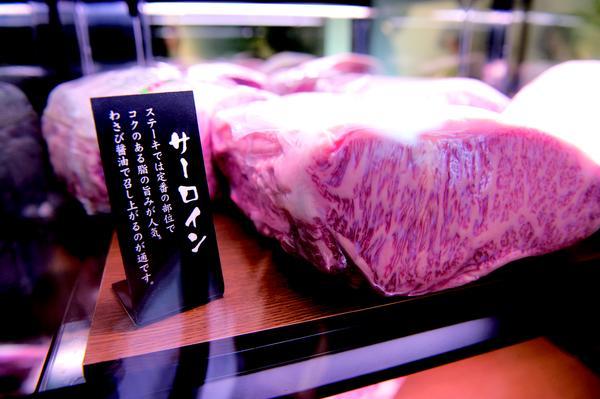烤肉NURUBON GARDEN唐津和多田 image