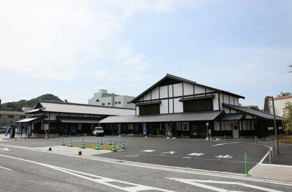 Tourist Information Center Fureai Dokoro Tsushima image