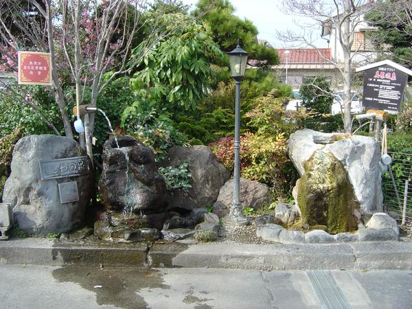 しんわの泉 image