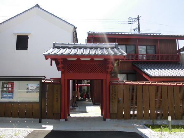 唐人屋敷跡 image