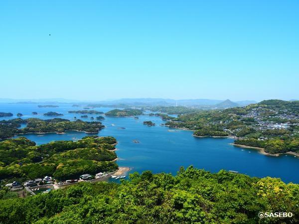 Kujuku Islands image