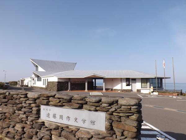 長崎市遠藤周作文学館 image