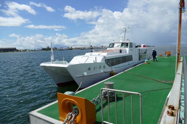 高速船 三池島原ライン image