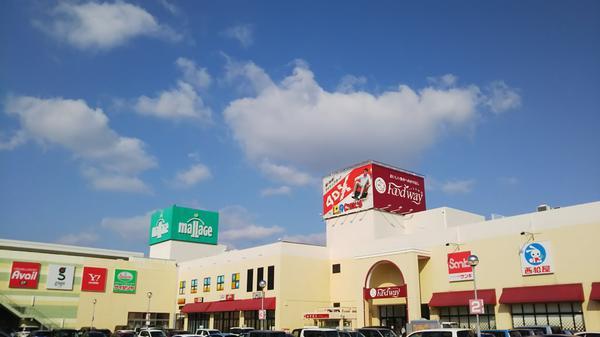 モラージュ佐賀 image