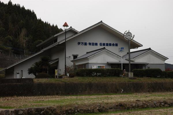 伊萬里、有田燒傳統產業會館 image