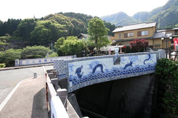 鍋島藩窯橋 image