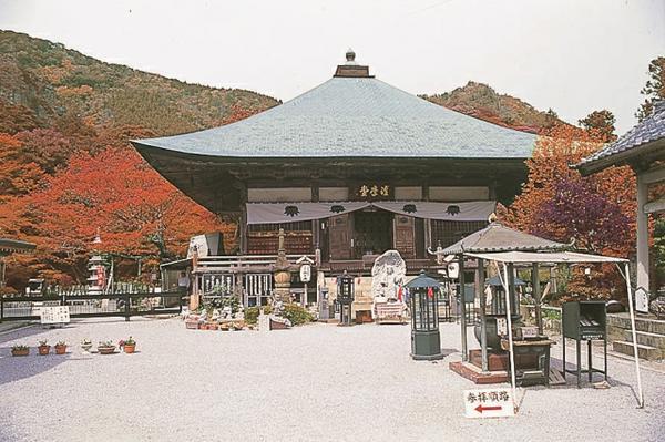 両子寺 image