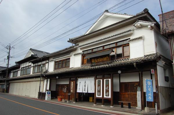 原次郎左衛門の味噌醤油蔵 image