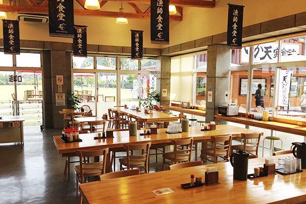 Roadside Station Uto Marina image