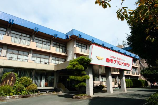 菊池グランドホテル image