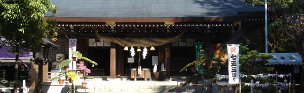 Kikuchi Shrine image