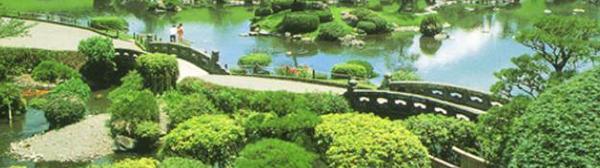 水前寺観光センター image