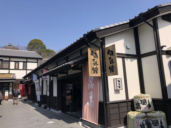 旬彩館 桜の小路店/くまもと酒蔵 image