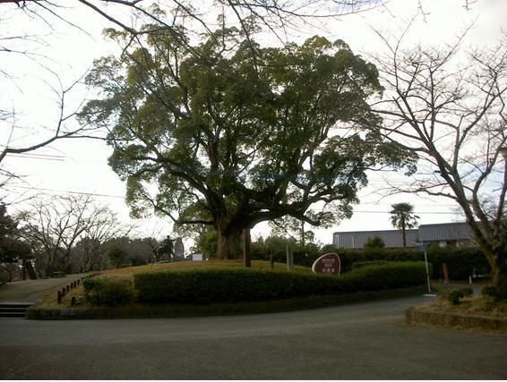田原坂公園 image
