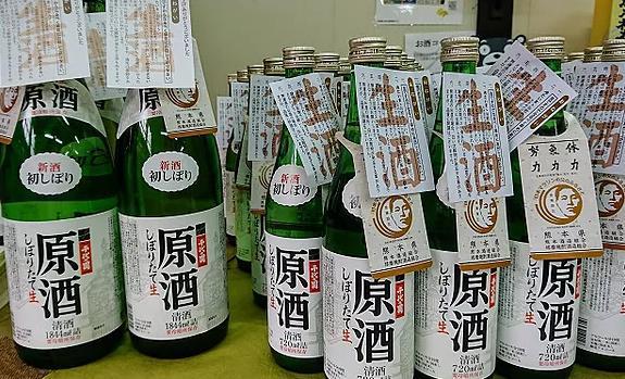 ชิโยโนะโซโนะ ชูโซ image