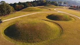 Kumamoto Prefectural Ancient Burial Mound Museum image