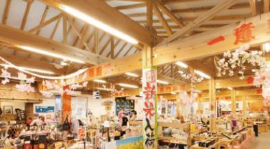 人吉温泉物産館 image