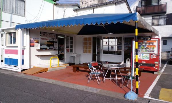うしぶか海の駅(牛深港) image