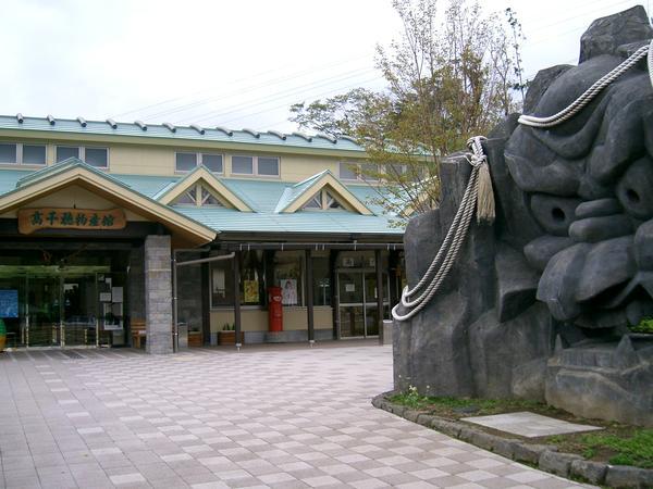 道の駅 高千穂 image