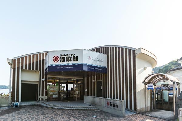 道の駅 北浦 image
